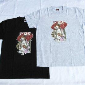 【アウトレット】 Wan'sデザイン 歌舞伎 限定 在庫限り オーナー衣類 半袖 柴犬 犬屋 ブランド メンズ レディース ルームウェア