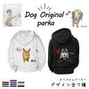 【愛犬 写真】  名前入れ オリジナル 犬 ...