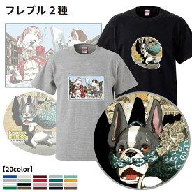 オーナーTシャツ 半袖 Wan'sデザイン 怪盗フレブル フレンチブルドッグ 犬屋 ブランド 新商品