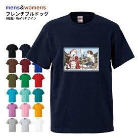 オーナーTシャツ 半袖 Wan'sデザイン フレブル(絵画)男女 犬屋 ブランド フレンチブルドッグ 新商品