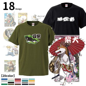オーナーTシャツ 半袖 Wan'sデザイン 柴犬 犬屋 ブランド メンズ レディース ルームウェア