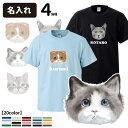 Tシャツ 半袖  手描きネコ デザイン 犬屋...