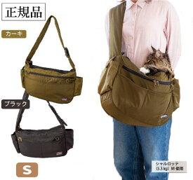 犬 抱っこ紐 ラウンドバッグ クラシック Sサイズ[5514] (スリング キャリーバッグ お散歩バッグ) 超小型犬 チワワ ヨーキーなど 抱っこひも 犬屋【ポンポリース】 送料無料