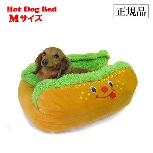 あす楽 犬 ベッド 冬 ホットドッグ Mサイズ (5725) 小型犬 (hot dog bed) (犬 用品 フリース地 ペット ソファ ベッド クッション 秋冬 暖か) 犬屋【ポンポリース】 送料無料