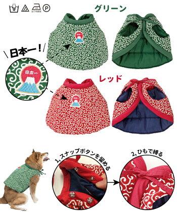 犬・ちゃんちゃんこ・唐草模様・犬服・秋冬・ドッグウェア・コスプレ