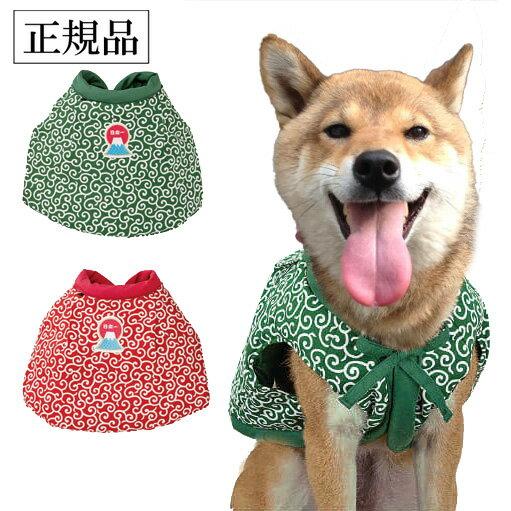 ちゃんちゃんこ LL 4L 和柄 唐草模様 犬 服 秋 中型 大型犬 秋 冬 暖か もこもこ【ポンポリース】 ドッグウェア