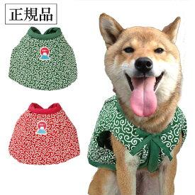 ちゃんちゃんこ LL 4L 和柄 唐草模様 犬 服 秋 中型 大型犬 秋 冬 暖か もこもこ ポンポリース ドッグウェア 犬屋
