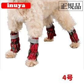 裏付きレインレッグガード タータンチェック 中型犬 4号[3141] 犬【ポンポリース】キャバリア 犬屋
