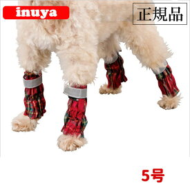 裏付きレインレッグガード タータンチェック 中型犬 5号[3141] 犬【ポンポリース】柴犬 犬屋
