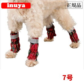 裏付きレインレッグガード タータンチェック 中型犬 7号[3141] 犬【ポンポリース】ボーダーコリー 犬屋