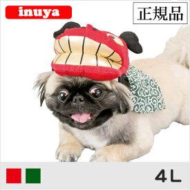 獅子舞 帽子 4Lサイズ [3142] カツラ 犬 キャップ パーティー かぶりもの コスプレ 小型犬 ハロウィン グッズ お正月 干支 ししまい 犬屋【ポンポリース】