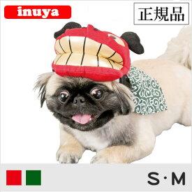 獅子舞帽子 S・M [3142] カツラ 犬 帽子 キャップ パーティー かぶりもの コスプレ 小型犬 ハロウィン グッズ お正月 ポンポリース ししまい 犬屋