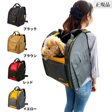 【送料無料】【犬猫キャリーバッグ】10kg対応猫用品【ポンポリース】[ネコpom]3WAYタッチインリュックスカイキャリー[5519]