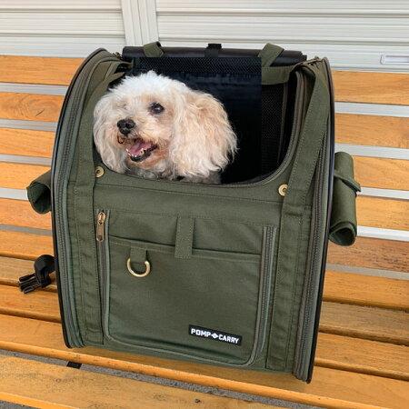 3WAYタッチインリュックMランドキャリー犬キャリーバッグ耐荷重10kg猫小型犬向き犬用品ポンポリース送料無料