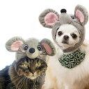 ねずみ 2020年 干支 S/M 送料無料(犬 帽子 キャップ かぶりもの 新商品 コスプレ 小型犬)グッズ 犬屋 チワワ ヨーキー トイプードル …