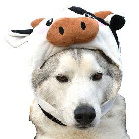 【 牛 帽子 4Lサイズ 中型犬 大型犬用 】 キャップ かぶりもの コスプレ うし ウシ グッズ 赤ちゃん 犬屋 柴犬 フレンチブルドッグ フレブル コーギー ラブラドルレトリバー ゴールデンレトリバーなど かぶり帽 送料無料