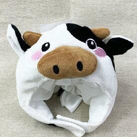 牛 4L(犬 帽子 キャップ かぶりもの コスプレ 中型犬 大型犬 うし ウシ)グッズ 赤ちゃん 犬屋 柴犬 フレンチブルドッグ フレブル コーギー ラブラドルレトリバー ゴールデンレトリバーなど かぶり帽