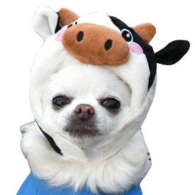 【 牛 帽子 S/Mサイズ 超小型 小型犬用 】 キャップ かぶりもの コスプレ 犬 うし ウシ 】 グッズ 犬屋 チワワ ヨーキー トイプードル マルチーズ ダックスフンド など かぶり帽 送料無料