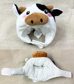 牛 S/M【犬 帽子 キャップ かぶりもの コスプレ 小型犬 うし ウシ】 グッズ 犬屋 チワワ ヨーキー トイプードル マルチーズ ダックスフンド など かぶり帽