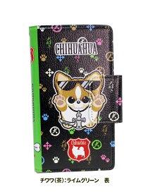 犬 スマホカバー チワワ 茶 ライムグリーン ピンク 黒 レッド ホワイト ケース ドッグコレクション 犬屋