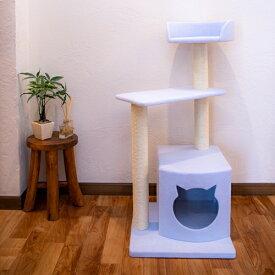 猫 キャットタワー 猫タワー(Petit coffret)「プチコフレ」 猫用 オーダーメイド 国内制作 防汚れ 抗菌(thithipet ティティペット) 送料無料 犬屋