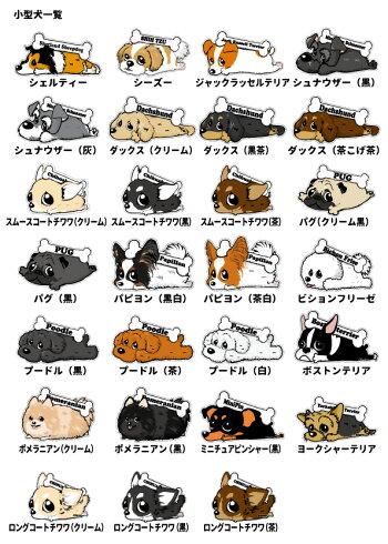 犬服迷彩メッシュタンクトップS〜XXLちょい悪デザイン名前入れ商品犬服クールサマードッグウェア夏犬屋いぬや