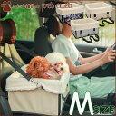【メール便不可】Mサイズ 組み立て式 ドライブボックス 選べる3色【犬 猫 ペット 取り外し可能なクッション布付き…