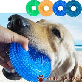 【定形外送料無料】【カラー選択不可】【音が鳴る輪っかのおもちゃ】ペット おもちゃ ボール リング 輪 音鳴り TOY 玩具 犬 猫 柴犬 トイプードル チワワ 小型犬 かわいい 人気 ピコピコ 中型犬 大型犬