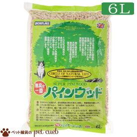 【商品代引き不可】パインウッド 6L【トイレ砂 無臭 天然木】【猫用品 猫砂 木系猫砂 木の猫砂 単品 お試し】