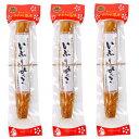 桜食品 秋田特産 いぶりがっこ 天日塩使用 4L 3本