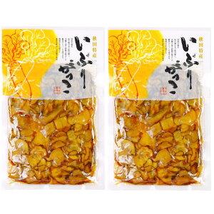 桜食品 秋田特産 いぶりがっこ きざみ昆布味 天日塩使用 180g 2袋