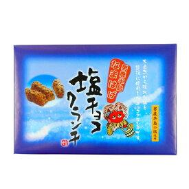 秋田 男鹿半島なまはげ 塩チョコクランチ 1箱 12個入