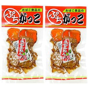 おばこ食品 秋田 いぶりがっこ 桜おばこ漬 ぷちがっこ フレンズ 50g 2袋