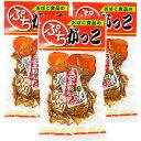 おばこ食品 秋田 いぶりがっこ 桜おばこ漬 ぷちがっこ フレンズ 50g 3袋