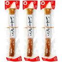 桜食品 秋田特産 いぶりがっこ 天日塩使用 Lサイズ 3本