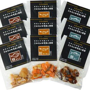 天狗味噌シリーズ 秋田 さかなの味噌漬け燻製 鰈 鮭 鯖 かれい さけ さば 各30g 9袋セット