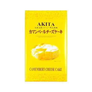 AKITA カマンベールチーズケーキ 鳥海高原ジャージー牛乳使用 1箱8個入り