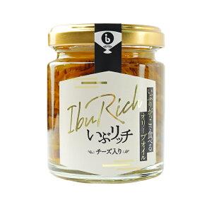 INVAST IbuRich いぶリッチ いぶりがっこ で 食べる オリーブオイル チーズ 入り 95g 1個