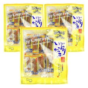 いぶりがっこ 本舗 雄勝野 きむらや いぶりがっこ 薪割り おつまみ 秋田産 燻製 たくあん 個包装 80g 3袋