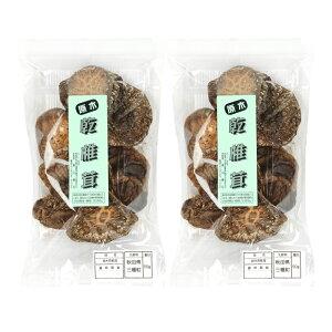 山一 国産 秋田 はたけやま椎茸園 原木 乾椎茸 乾燥 干し しいたけ 無添加 無農薬 50g 2袋セット