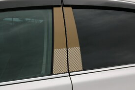 FR4 ジェイド  ステンレスピラー ファサネイトスタンダードタイプ(チェック柄シリーズ 市松模様風)ヘアラインゴールド/ピラー/鏡面/ヘアライン/ホンダ/車/車パーツ/ピラーパネル/ステンレス/高品質
