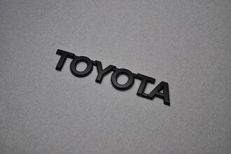 ◆◆FJ巡洋型快艇GSJ15W垫子黑色徽章(除去光泽)丰田标识