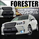 Forester2 160415