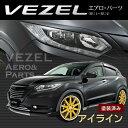 Vezel_eye