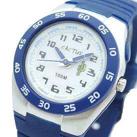 【ポイント5倍】(〜10/31) カクタス CACTUS 腕時計 CAC-75-M04 クォーツ ホワイト ネイビー ユニセックス