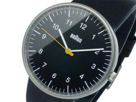 【ポイント2倍】(〜10/31) ブラウン BRAUN クオーツ 腕時計 BN0021BKBKG メンズ