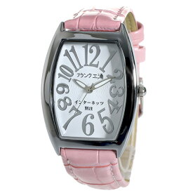 【ポイント2倍】(〜10/31) フランク三浦 腕時計 FM00IT-SVPK ホワイト/ピンク インターネット限定 メンズ