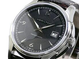 【ポイント2倍】(〜10/31) ハミルトン HAMILTON ジャズマスター 自動巻き 腕時計 H32515535 メンズ【代引き不可】