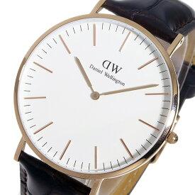 ダニエル ウェリントン DW Daniel Wellington ヨーク/ローズ 40mm クオーツ 腕時計 0111DW メンズ ラッピング プレゼント ギフト (1年保証)