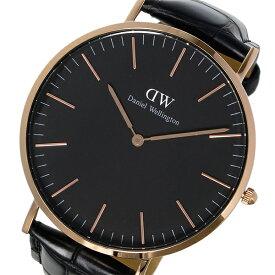 【ポイント2倍】(〜6/30) ダニエルウェリントン Daniel Wellingtonクラシック ブラック リーディング/ローズ 40mm 腕時計 DW00100129 メンズ